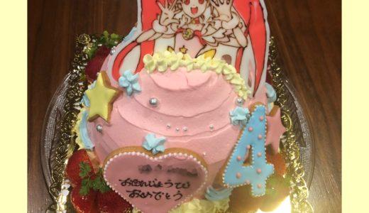 どんなケーキも作れる!?インスタで人気のリシュでプリンセスケーキを購入、味や気になるお値段は?