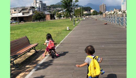 散歩にぴったり、西大分かんたん港園で遊んできたよ。