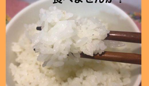 特典あり!10キロ2500円、由布市庄内のお米と黒豆をお得に食べられるよ(^^)
