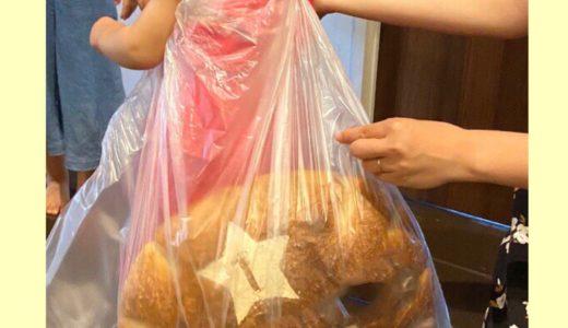 1歳の誕生日にkomugiyaナカシマの一升パンを購入、みんなでお祝いしたよ(*^^)v
